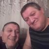 масис, 41, г.Краснодар