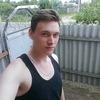 Андрей, 23, г.Иловля