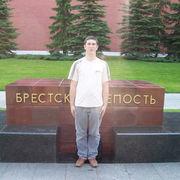 Начать знакомство с пользователем Александр 32 года (Скорпион) в Покрове