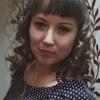 Валентина, 40, г.Рудный