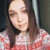 Евгения Осина, 19, г.Великий Новгород (Новгород)