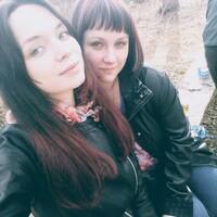 Анастасия, 22 года, Близнецы, Братск