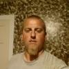 Kevink86, 31, г.Кэрролтон
