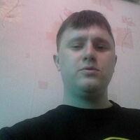 константин, 27 лет, Рак, Екатеринбург
