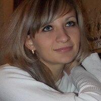 Екатерина, 32 года, Стрелец, Оренбург