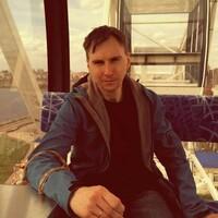 Вадим, 41 год, Овен, Екатеринбург