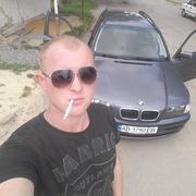 Александр 27 Винница