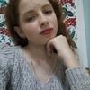 Олеся, 18, г.Гадяч