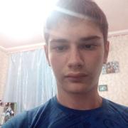 Данил 16 Краснодар