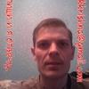 garik, 37, Vatutine