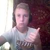 Yarik, 16, г.Кропивницкий