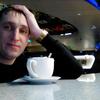 Sergey, 30, Tayshet