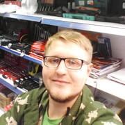 Алексей 27 лет (Стрелец) Починки