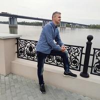 Андрей, 47 лет, Дева, Барнаул