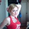 Александра, 34, г.Геленджик