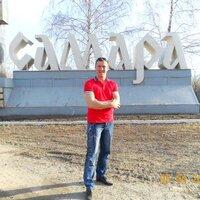Дмитрий, 43 года, Водолей, Самара