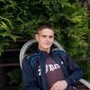 Dmitriy, 23, Debiec