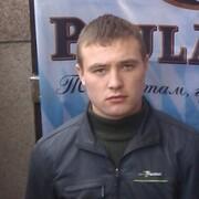 Динар 27 Ставрополь