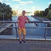 Roman, 22, Vasilyevichy