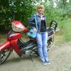 Марина, 53, г.Новая Каховка