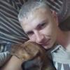 Серый, 27, Кропивницький (Кіровоград)