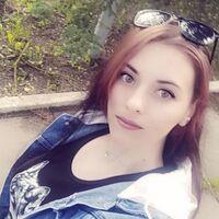 Ксения, 23 года, Дева, Воронеж