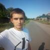 Артур, 19, г.Луганск