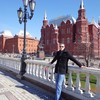 Макс, 30, г.Хабаровск
