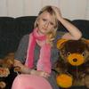 Ирка, 24, г.Варна
