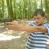 Тарас, 24, г.Виноградов