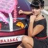 Янина, 23, г.Александровка