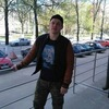 Сергей, 27, г.Кострома