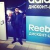 Азиз, 28, г.Ташкент