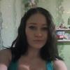 Юленька, 22, г.Вольнянск