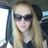 Алиса, 26, г.Пермь
