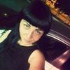 Марина, 26, г.Москва
