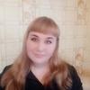 Нина Фролова, 22, г.Ангарск