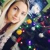 Диана, 23, г.Харьков