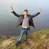 Pavel, 50, Nogliki