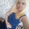 Анастасия, 24, г.Артем