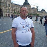 Иван 49 Москва
