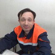 Александер Сазонов 45 Серпухов