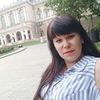 Екатерина, 38 лет, Весы, Днепр