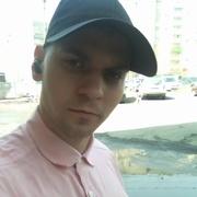 Дмитрий 23 Новотроицк