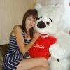 Nuria, 31, г.Агрыз