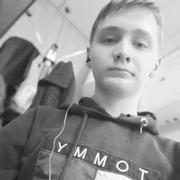 Анатолий 16 Торез