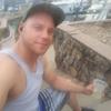 Lee, 35, г.Эвансвилл