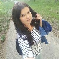 Оксана, 25 лет, Близнецы, Новосибирск
