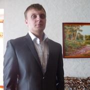 Подружиться с пользователем Артем 26 лет (Овен)