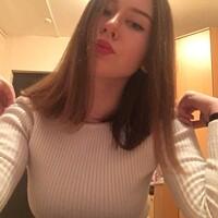 Ульяна, 20 лет, Овен, Ростов-на-Дону